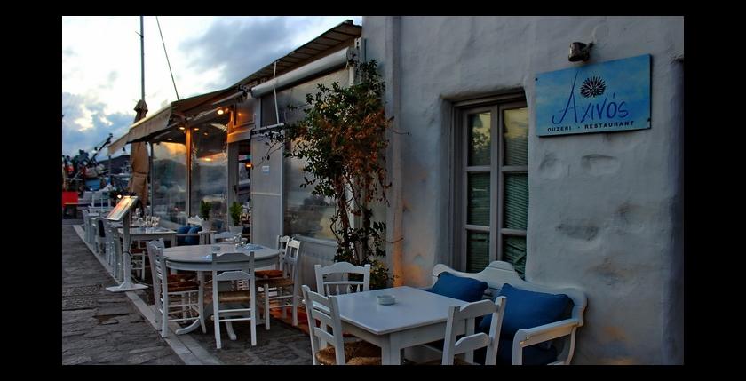 Achinos Restaurant 2