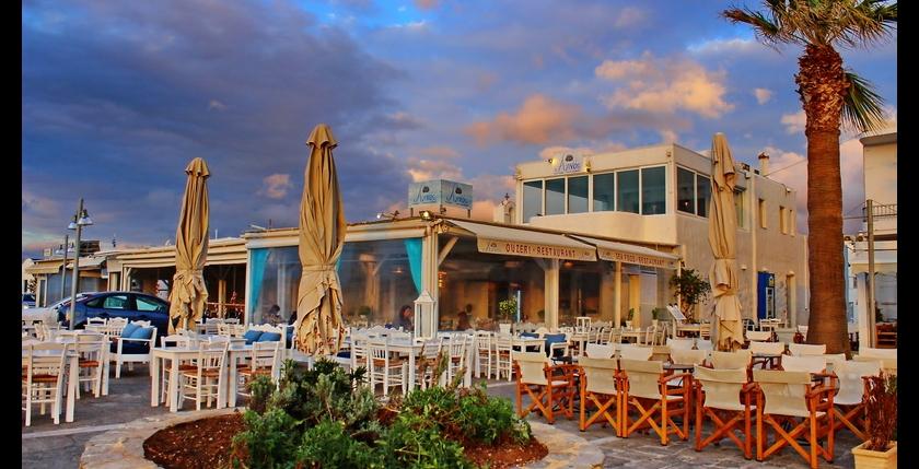Achinos Restaurant 1