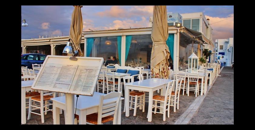 Achinos Restaurant 4