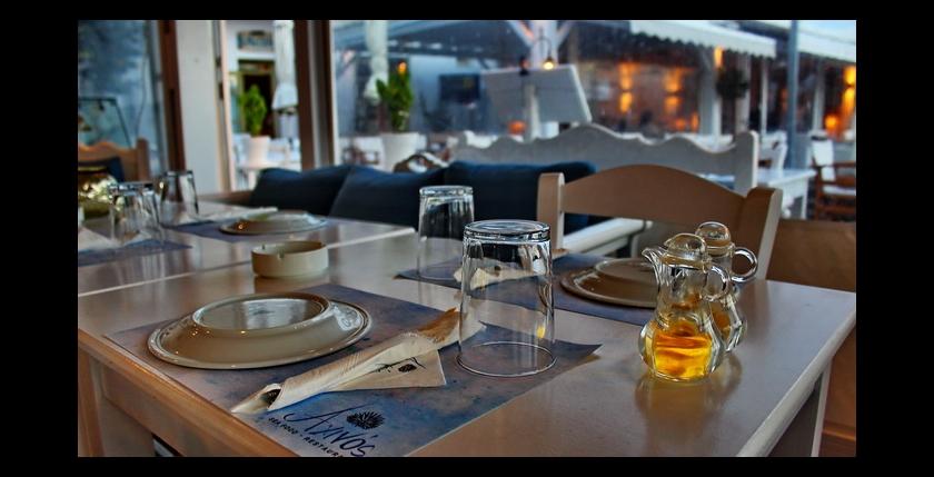 Achinos Restaurant 5