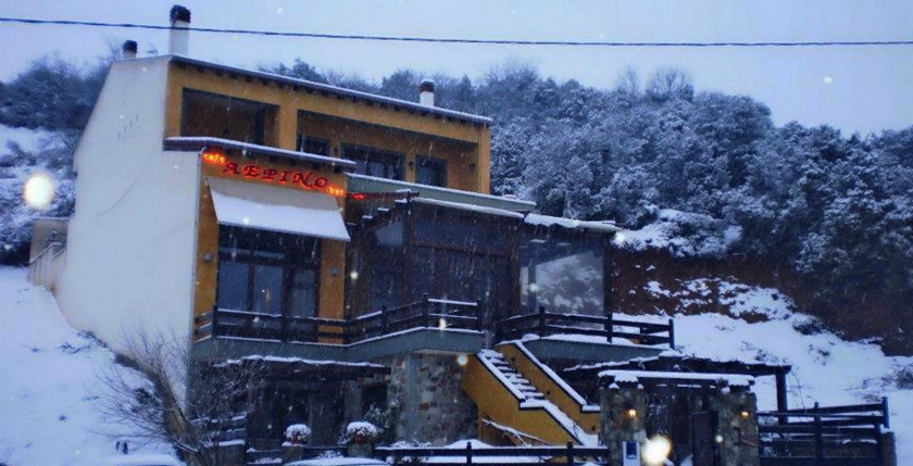 Aerino Cafe Bar 9
