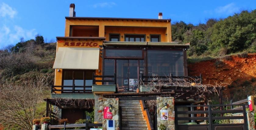 Aerino Cafe Bar 1