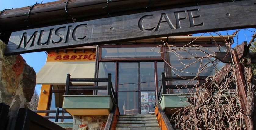 Aerino Cafe Bar 13