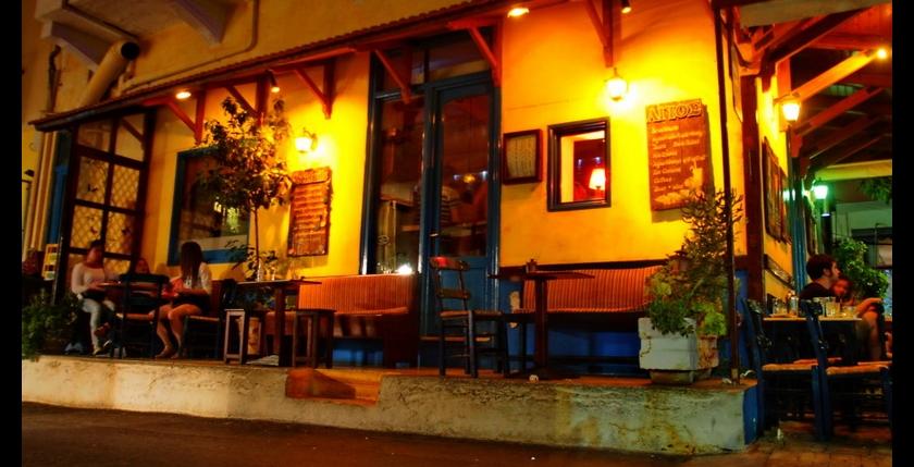Agios Bar Paleochora Crete 3