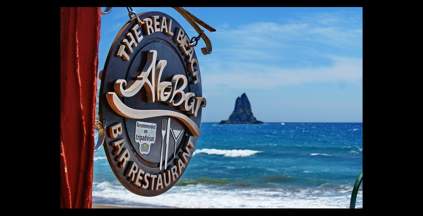 Alobar Beach Restaurant 1