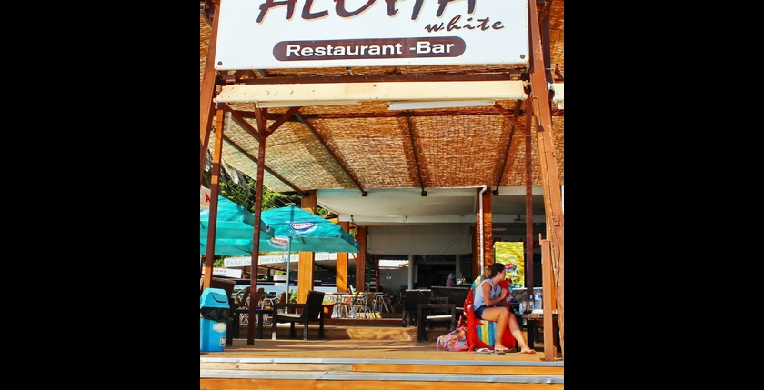 Aloha White Corfu Beach Bar 5