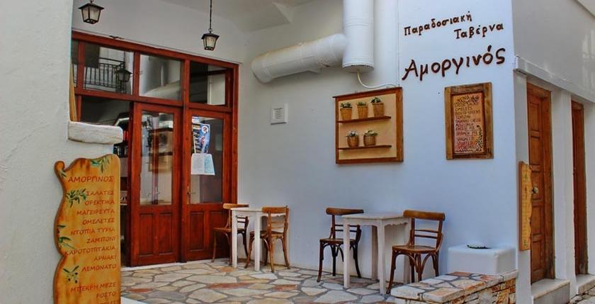 Amorginos Taverna 1