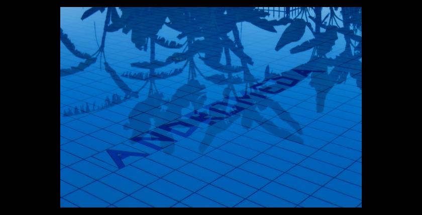 Andromeda Hotel 4