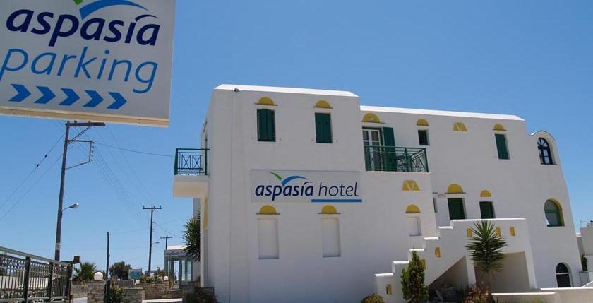 Aspasia Hotel 1