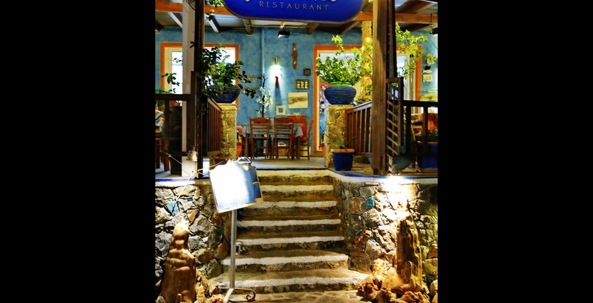 Atlantis Restaurant and Apartments 3