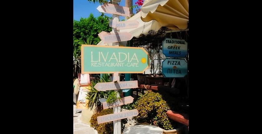 Livadia Restaurant 2