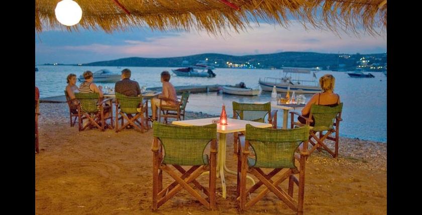Livadia Restaurant 1