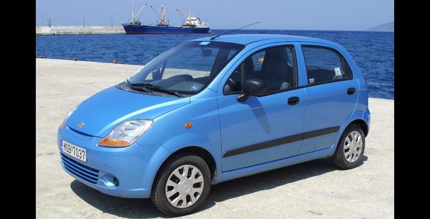 Mav Car Rental 1