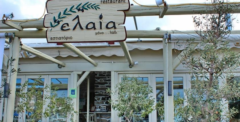 Elaea Restaurant 3