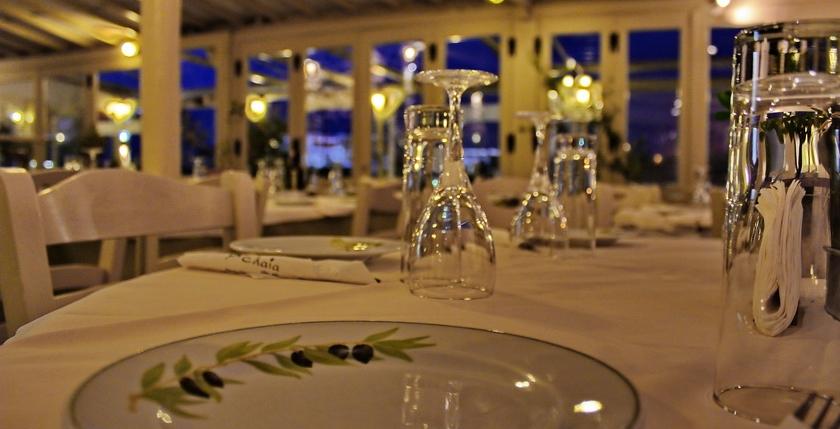 Elaea Restaurant 6