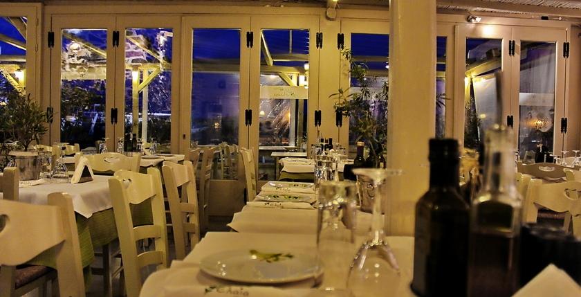 Elaea Restaurant 10
