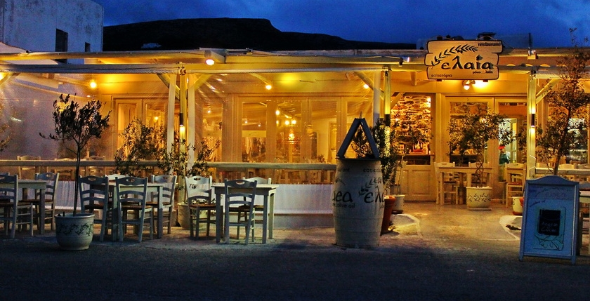 Elaea Restaurant 19