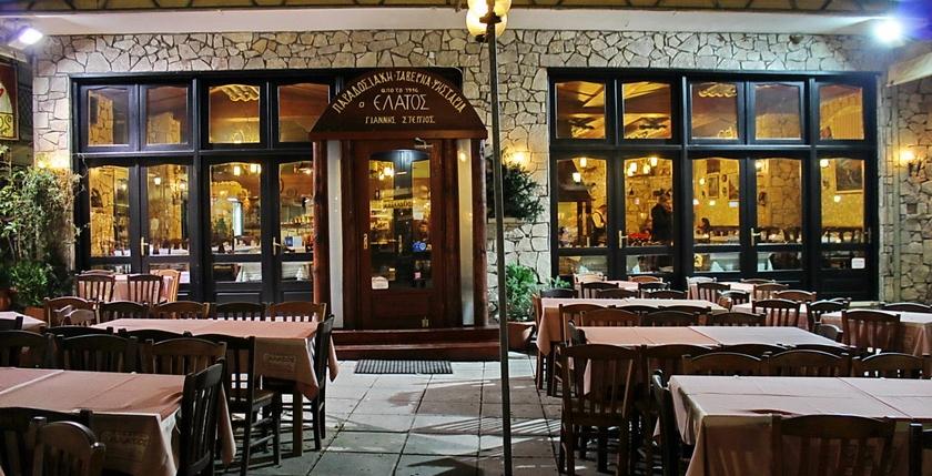 Elatos Restaurant 1