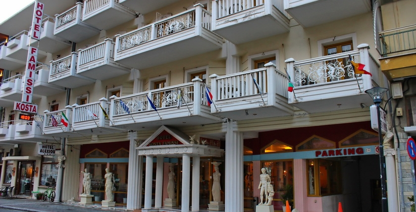 Kosta Famissi Hotel 1