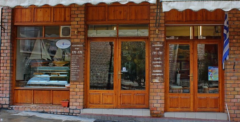 Gri Gri Cafe & Dairy 1