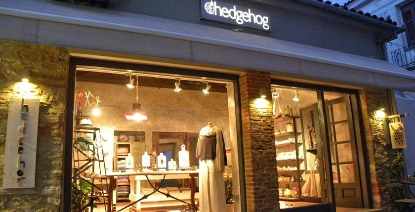 Hedgehog Skiathos 1