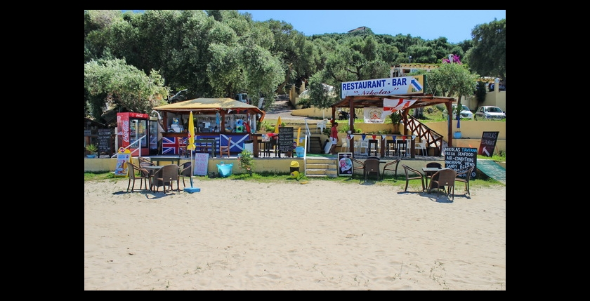 Nikolas Taverna - Beach Bar 15