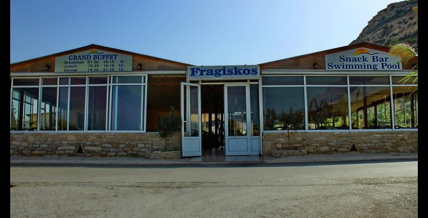 Fragiskos Hotel 5