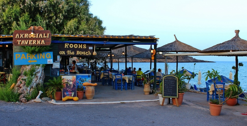Akrogiali Restaurant 1