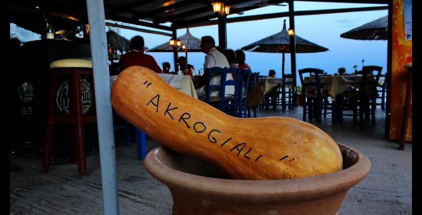 Akrogiali Restaurant 17