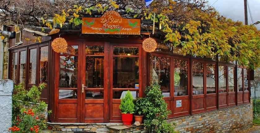 Salkimi Taverna 6