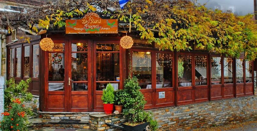 Salkimi Taverna 1