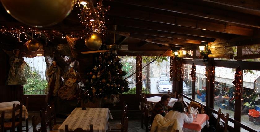 Salkimi Taverna 10