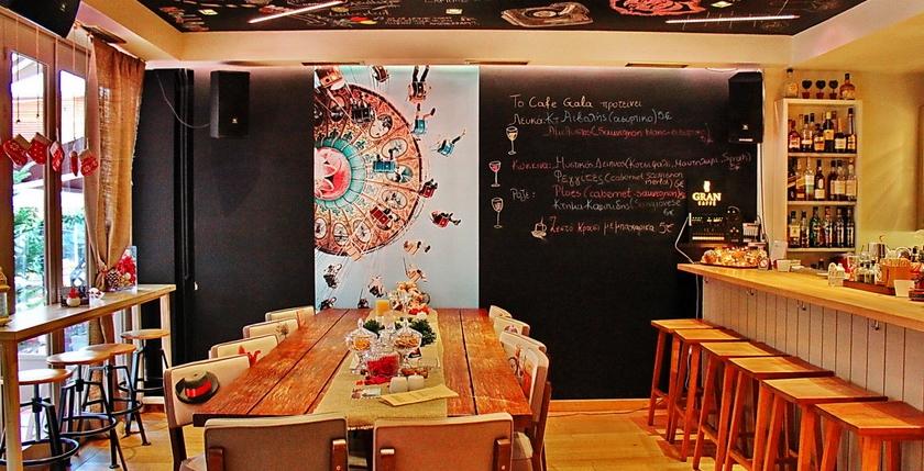 Cafe Gala 3