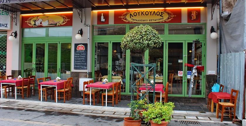 Loukoulos Restaurant 1