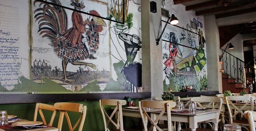 Elia & Kapari Restaurant 3