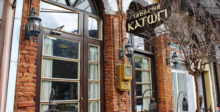 Katogi Restaurant 7