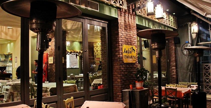 Ladofanaro Restaurant 7
