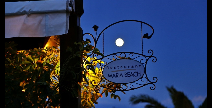 Maria Beach Restaurant 3