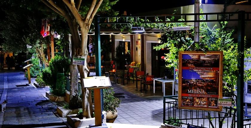 Melina Restaurant 1