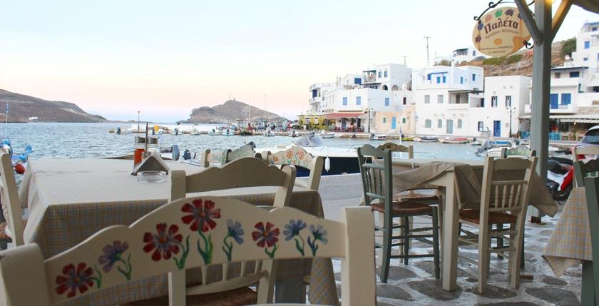 Paleta Restaurant 1