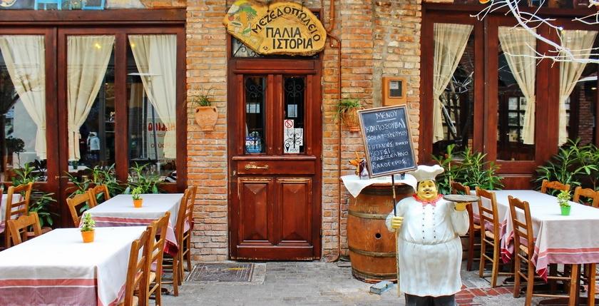 Palia Istoria Restaurant 11