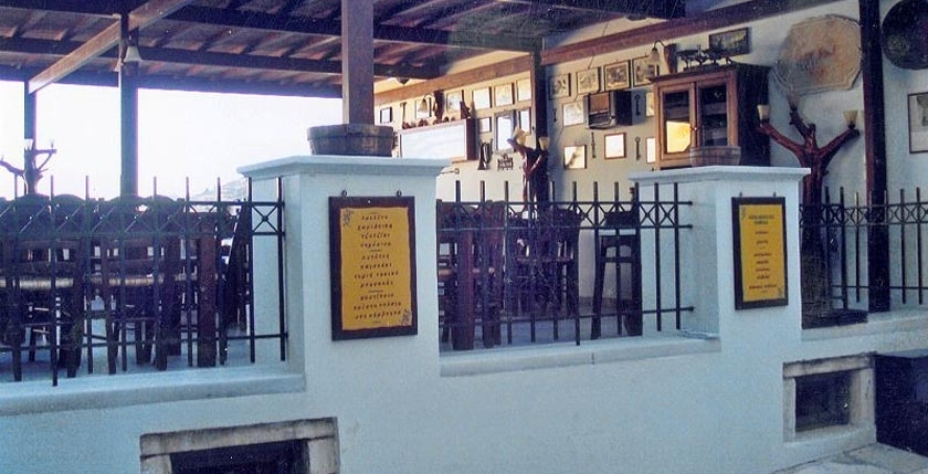 Platanos Tavern 12