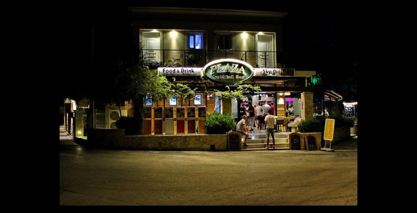 Kavos Plaza Hotel 2