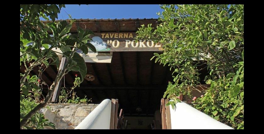 Rokos Taverna 2