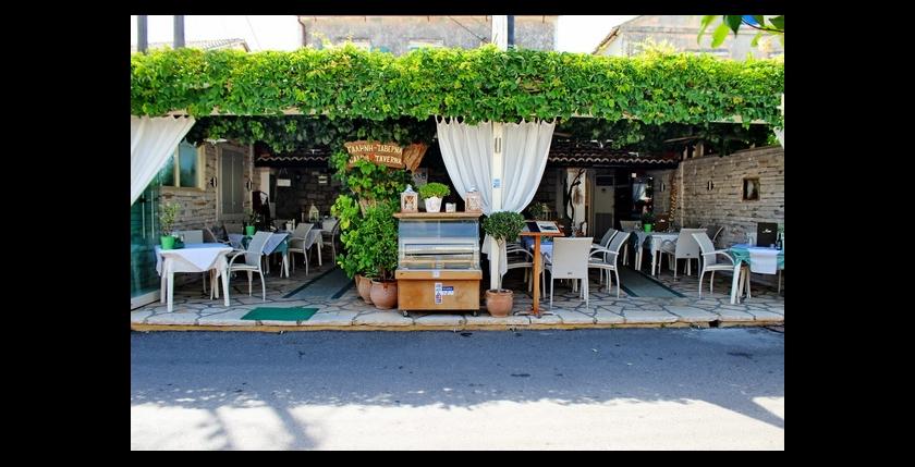 Galini Restaurant 12
