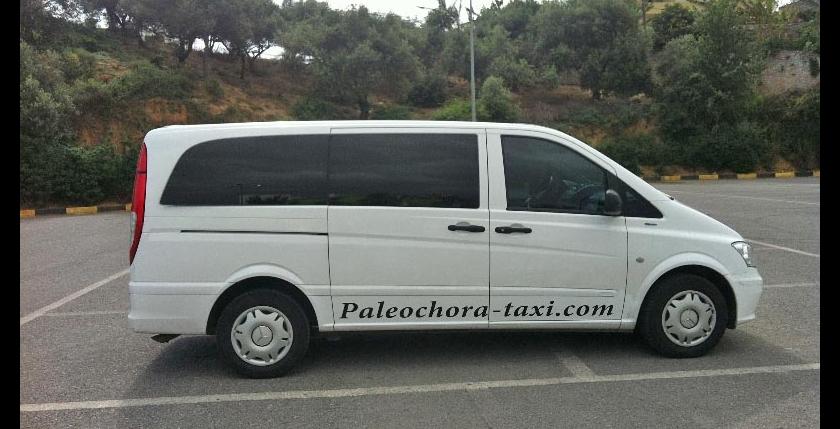 Taxi Service Paleochora 3