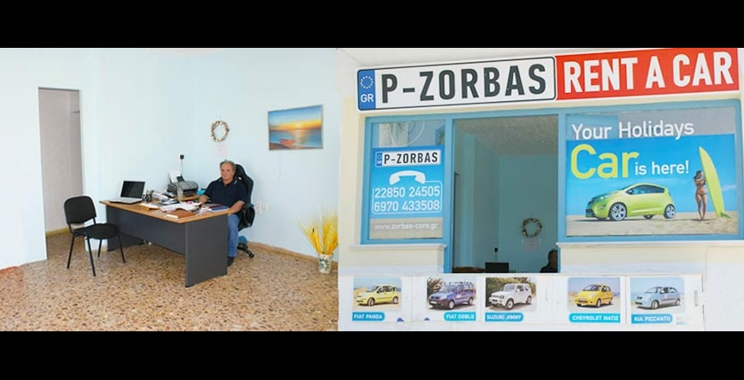 Zorbas Rent A Car 11