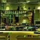 Acanthus Bar 9