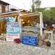 Apanemi Fish Tavern 1