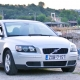 Autounion Car Rental 7